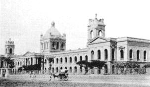 DJ College 1923 photo